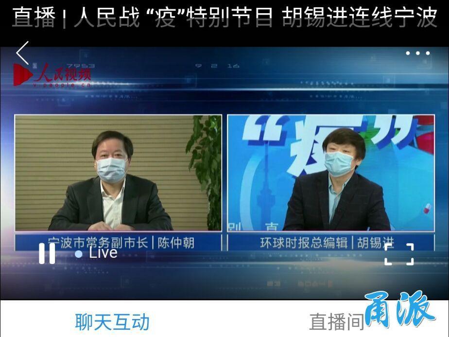 平时光宁波与武汉两市间直达的飞机、火车、客运等公共交通
