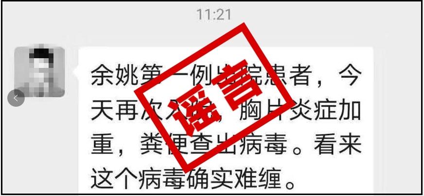 宁波市无新冠肺炎新增确诊病例