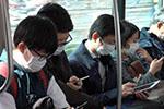 日本多地报告疫情 累计确诊新冠肺炎患者616例