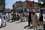 巴基斯坦信德省不明毒气泄露已致14人死亡 300人患病