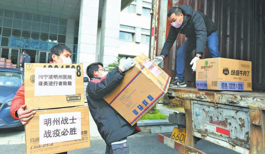 鄞州急送89箱生活物资到援汉医疗队驻地