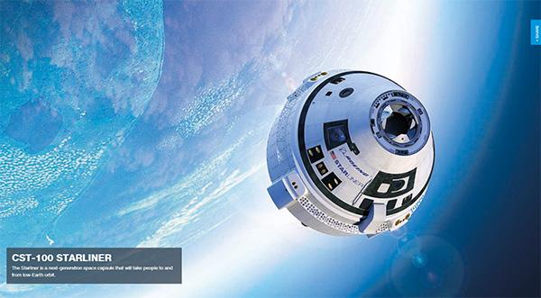 SpaceX龙飞船4人团太空5日游 明年底至后年中出发