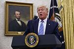正在酝酿!美国拟提议联合国重启对伊朗的制裁