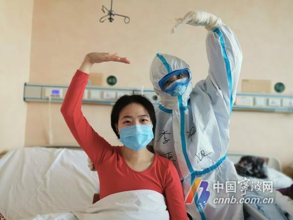 """暖!武汉患者主动与宁波护士""""比心""""合影"""