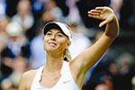 俄网球名将莎拉波娃宣布退役 曾五次捧起大满贯奖杯