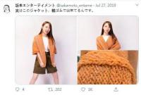 创意满满!日本女大学生用橡皮筋制作精致服装