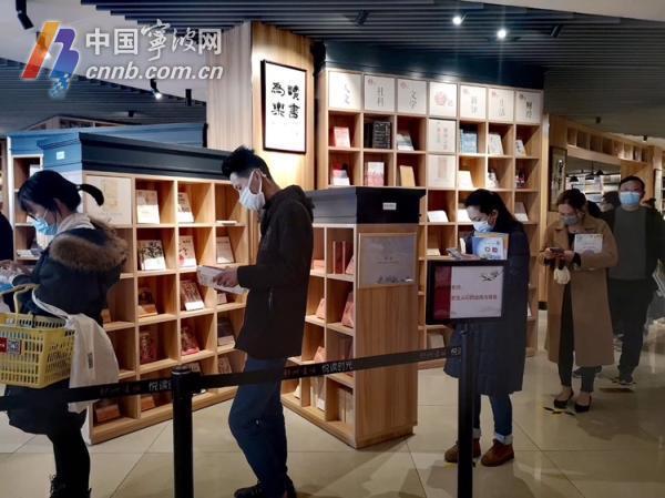 700多盏城市之灯点亮 宁波95%的实体书店已开门迎客