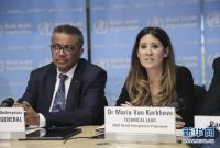 世卫组织:中国分享新冠肺炎防控经验很重要
