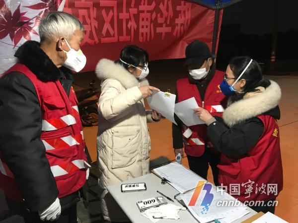 """农村做什么赚钱:宁波全市1257名一线战""""疫""""者提交入党申请"""