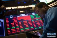 纽约股市三大股指5日大幅下跌