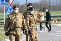 意大利陆军总参谋长确诊感染新冠病毒
