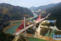 贵州剑榕高速清水江特大桥加紧建设