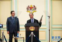 马来西亚总理穆希丁宣布新内阁名单