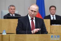 俄总统普京在国家杜马发表讲话