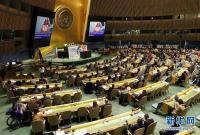 联合国高官呼吁加快落实世妇会《北京宣言》和《行动纲领》