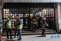 墨西哥首都两地铁列车相撞致40多人伤亡