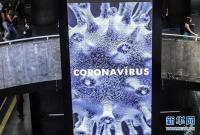 巴西圣保罗加大新冠肺炎疫情宣传力度
