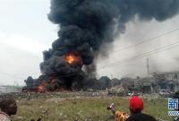 尼日利亚拉各斯发生管道爆炸事故