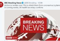 英国将隔离70岁以上老人 保护他们免受感染