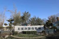 北京小汤山医院今日启用 应对境外疫情输入