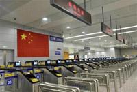 北京:入境谎报瞒报者必须受到法律制裁 并纳入信用体系