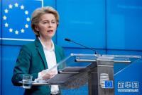欧盟提议对欧盟外人员实施旅行限制