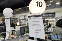 法国里尔:民众抢购生活物资