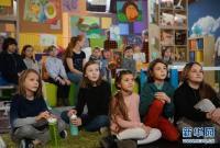 """捷克为因新冠肺炎疫情停课在家的孩子准备""""电视课堂"""""""