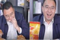 80后博士副县长直播卖烧鸡成网红 半个月卖5万只!
