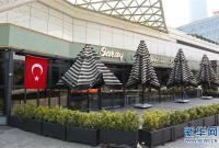 土耳其禁止餐厅提供堂食服务