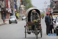 """尼泊尔将在全国范围实施一周""""封城""""措施"""