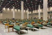 英国版方舱医院准备建设 最多可收治4000名患者
