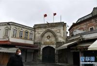 土耳其关闭伊斯坦布尔大巴扎