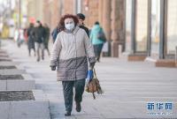 俄罗斯新冠肺炎确诊病例达495例