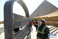 埃及吉萨金字塔景区进行消毒