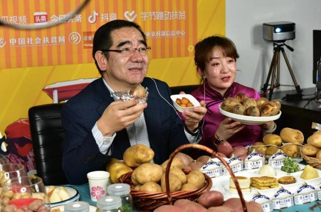 """副市长变身""""主播""""卖土豆 3小时进账90万元"""