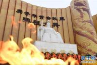 庚子年黄帝故里拜祖大典在河南郑州举行