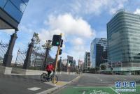 """新西兰:惠灵顿""""空城""""第一天"""