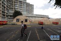 哥伦比亚全国强制实施居家隔离