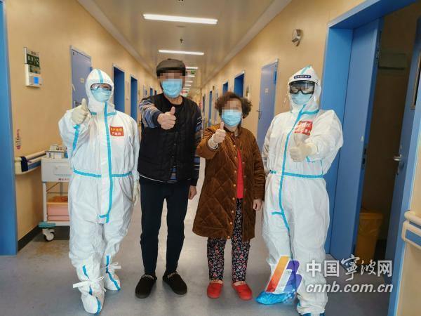 中国宁波网记者陈敏 我们已接到通知
