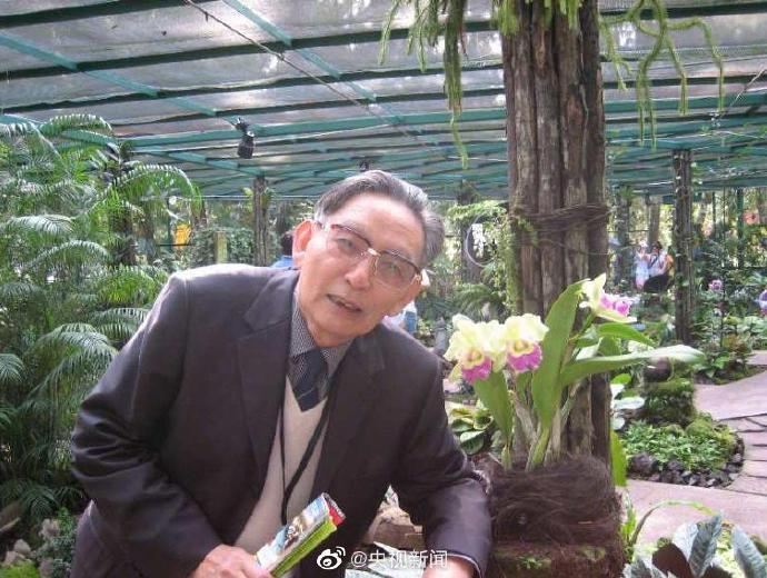 著名植物资源与植物化学家周俊院士逝世 享年89岁