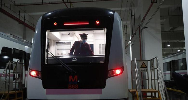 重启!武汉轨道交通部分恢复运营