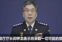 """不信任?数十万韩民众要求换""""N号房""""法官"""