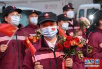 浙江国家紧急医学救援队返回杭州