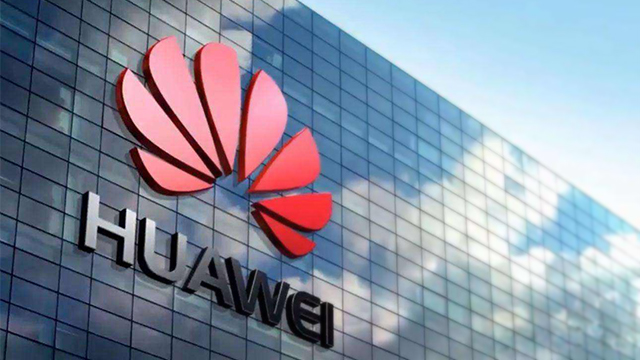 【云涌晨报】宁波24万家企业分享20亿元社保减征红利;华为2019年收入8588亿,手机出货2.4亿台