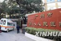 外籍确诊患者殴打咬伤女护士 广州警方:已立案调查