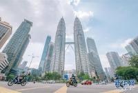 马来西亚确诊病例突破3000