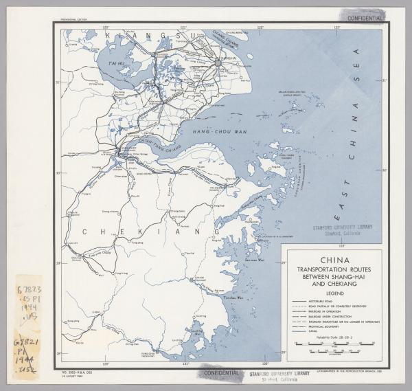 1944年宁波城区图现身美国斯坦福大学图书馆网站