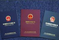 2019年中国国际专利申请量全球第一