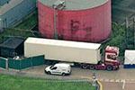 英国货车惨案嫌疑人认罪 惨案致39名越南人遇难